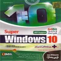 ویندوز هوشمند10 + برنامه های کاربردی 64Bit-اورجینال