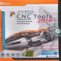 نرم افزار AUTODESK CNC Tools 2018-اورجینال
