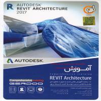 آموزش جامع REVIT Architecture2017-اورجینال