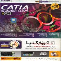 آموزش CATIA BY SOLVING THE EXAMS V5R21-اورجینال