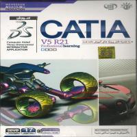 آموزش CATIA V5 R21-اورجینال
