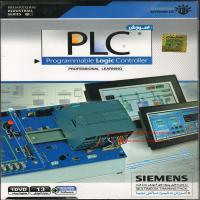 آموزش PLC  programmable logic controller-اورجینال