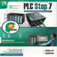 آموزش جامع PLC Step 7-اورجینال