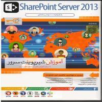 اموزش SHARE POINT SERVER 2013- اورجینال