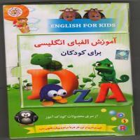 آموزش الفبای انگلیسی برای کودکان- اورجینال