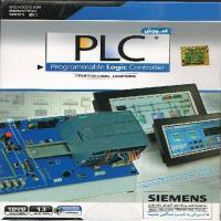 آموزش PLC - اورجینال