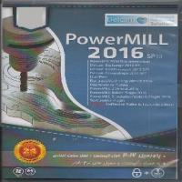 PowerMILL 2016-اورجینال