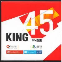 KING 45-اورجینال