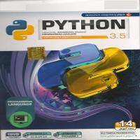 python3/5-اورجینال