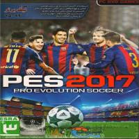 pes 2017 pro evolution soccer - به همراه لیگ برتر 95-96 - اورجینال