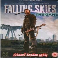 بازی سقوط آسمان - اورجینال