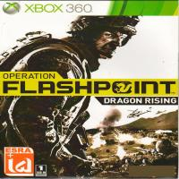 FLASHPOINT DRAGON RISING -XBOX360-اورجینال