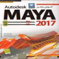 آموزش جامع autodesk MAYA 2017-اورجینال