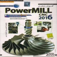 آموزش جامع PowerMILL cnc 2016-اورجینال