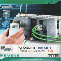 SIMATIC WINCC- PROFESSIONAL13- اورجینال