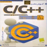 آموزش جامع ++C/C -اورجینال