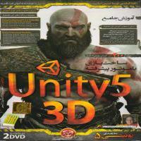 آموزش جامع unity5- 3Dساخت بازی با موتور پیشرفته-اورجینال