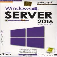 آموزش جامع windows SERVER 2016-اورجینال