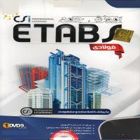 آموزش جامع ETABS فولادی-اورجینال