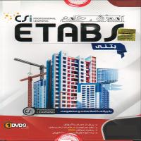 آموزش جامع ETABS بتنی-اورجینال