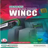 آموزش جامع WINCC -اورجینال