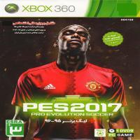 PES2017-نسخه لایسنس شده لیگ برتر 95-96-XBOX360-اورجینال