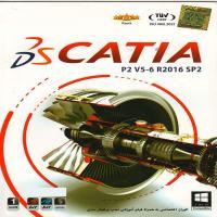 catia- اورجینال