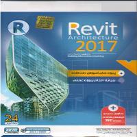 آموزش Revit 2017-اورجینال
