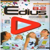 آموزش جامع Edius 8.2-اورجینال