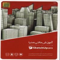آموزش مالتی مدیا Sketch up2015-اورجینال