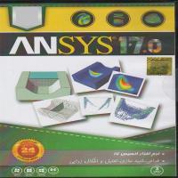 نرم افزاز انسیس17-ansys17- اورجینال