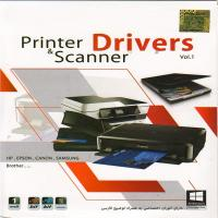 Printer Drivers , Scanner-اورجینال
