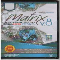matrix v/8 jewelry design software-اورجینال
