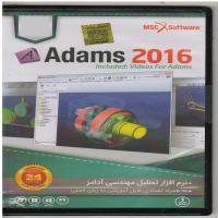 adams 2016-اورجینال