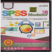 SPSS Modeler 18-اورجینال