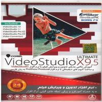 video studio X9/5-اورجینال