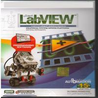 اموزش LAB VIEW -اورجینال