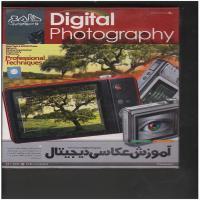 اموزش عکاسی دیجیتال-اورجینال