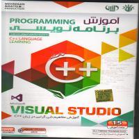 اموزش برنامه نویسی programming-اورجینال