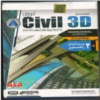 Civil 3D 2پروزه کامل راهسازی -اورجینال