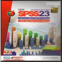 اموزش تحلیل نرم افزاری امار SPSS23-اورجینال