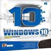 ویندوز 10, bit32&64,نوین پندار-اورجینال
