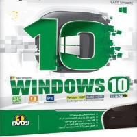 ویندوز 10, bit32&64 -اورجینال