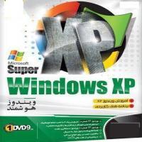 ویندوزsuper xp,ویندوز هوشمند نوین پندار+اموزش ویندوز+برنامه های کاربردی-اورجینال