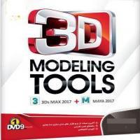 نرم افزارmodeling tools,3D 2017+Maya 2017-اورجینال