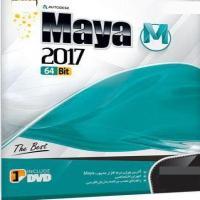 نرم افزار MAYA2017 , 64bit-اورجینال