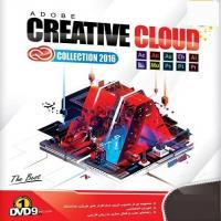 نرم افزار adobe CREATIVE CLOUD, collection2016-اورجینال
