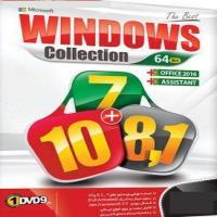 ویندوز coiiection7+10+8,1 ,dvd9 64bit-اورجینال