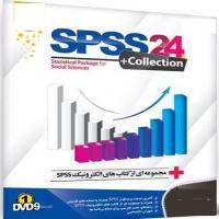 نرم افزار spcc24 + collection+مجموعه ای از کتاب های الکترونیکspcc-اورجینال