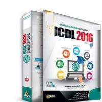 اموزش جامع مهارت های هفتگانهICDL 2016-اورجینال